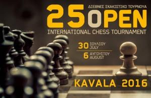 25th Open International Chess Tournament of Kavala