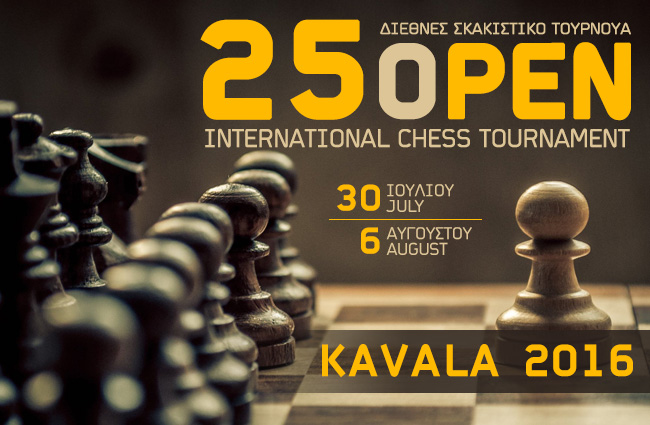 25th Open International Chess Tournament of Kavala